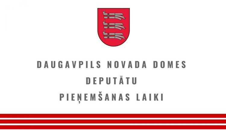 Daugavpils novada domes deputātu iedzīvotāju pieņemšana 2020.gada janvārī