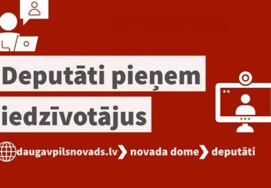 Augšdaugavas novada pašvaldības domes deputātu iedzīvotāju pieņemšana  2021.gada septembrī